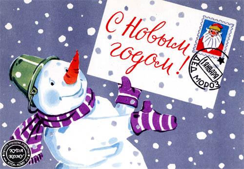Что нарисовать на открытке с новым годом