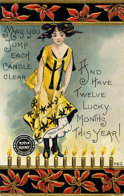 Американская открытка С Новым годом