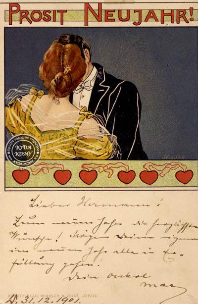 Старинная немецкая открытка