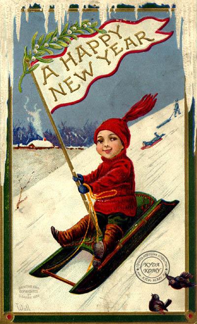 Смешная новогодняя открытка