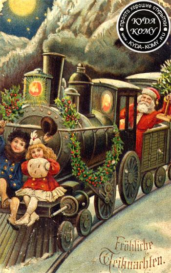 Немецкая открытка с Дедом Морозом