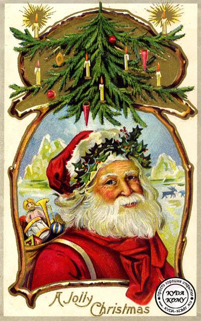 Старинная открытка с Дедом Морозом