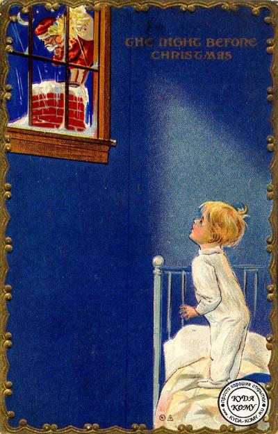Старинная открытка с Санта-Клаусом