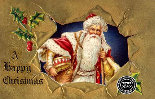 открытка с Санта-Клаусом