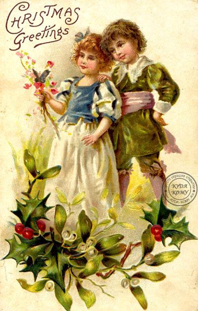 Американская рождественская открытка