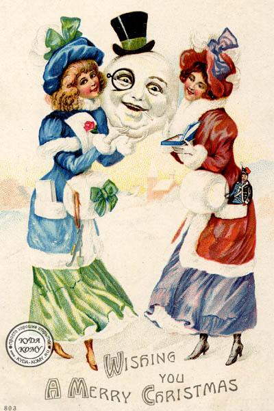 Детские пинетки. вязание крючком