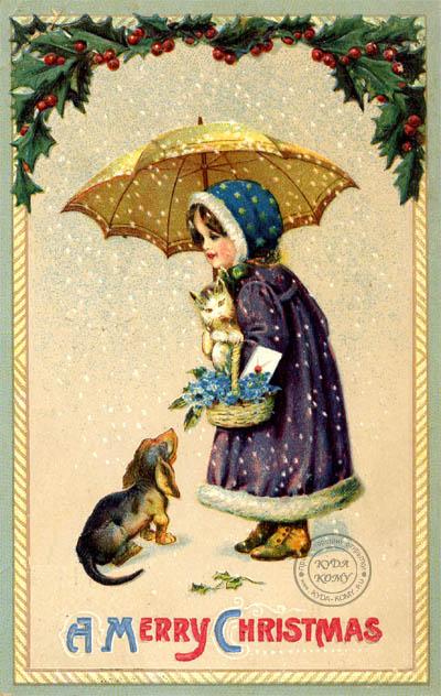 Такса открытка