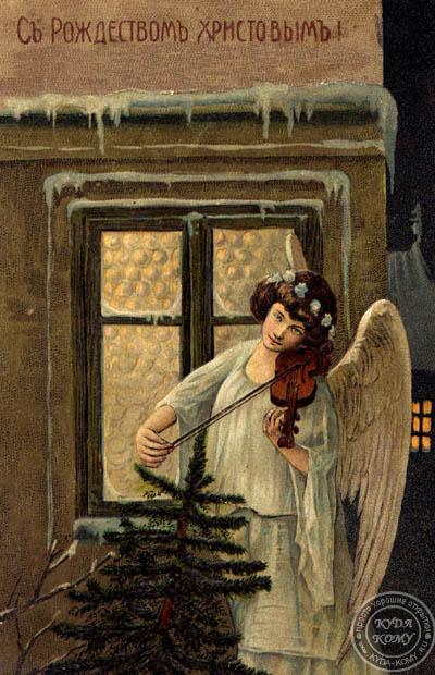 Открытка с рождеством с ангелом