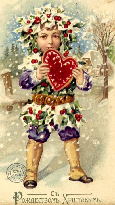 Рождественская Открытка Торрент